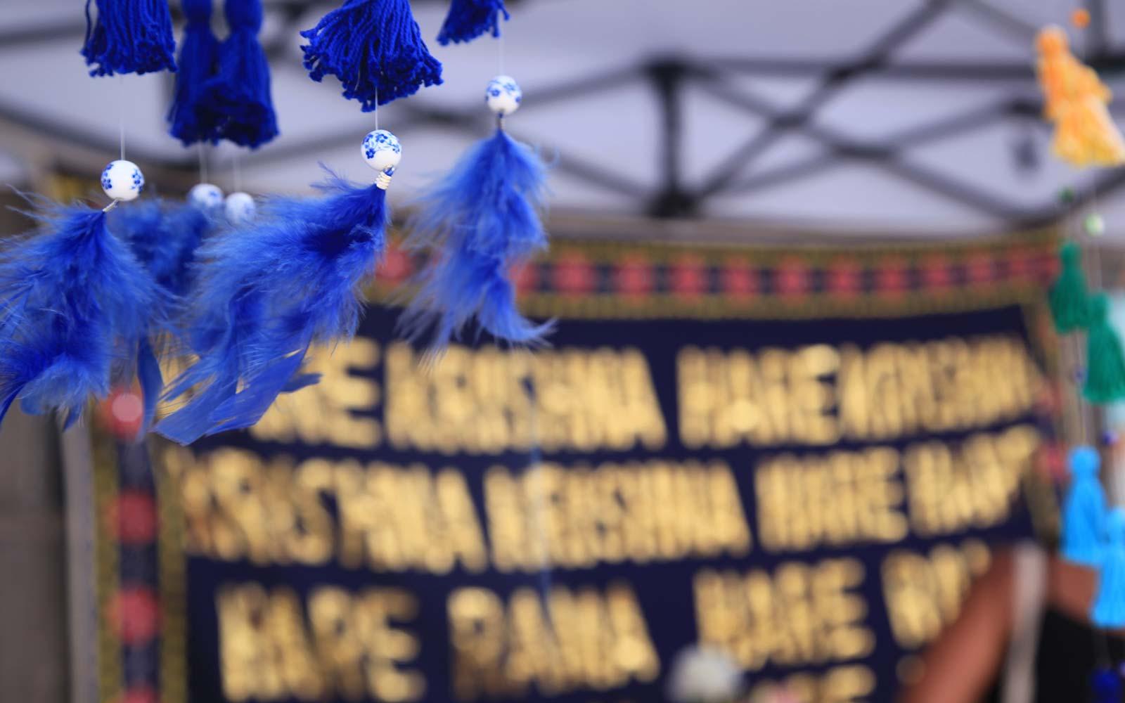 Maha-mantra Hare Krishna