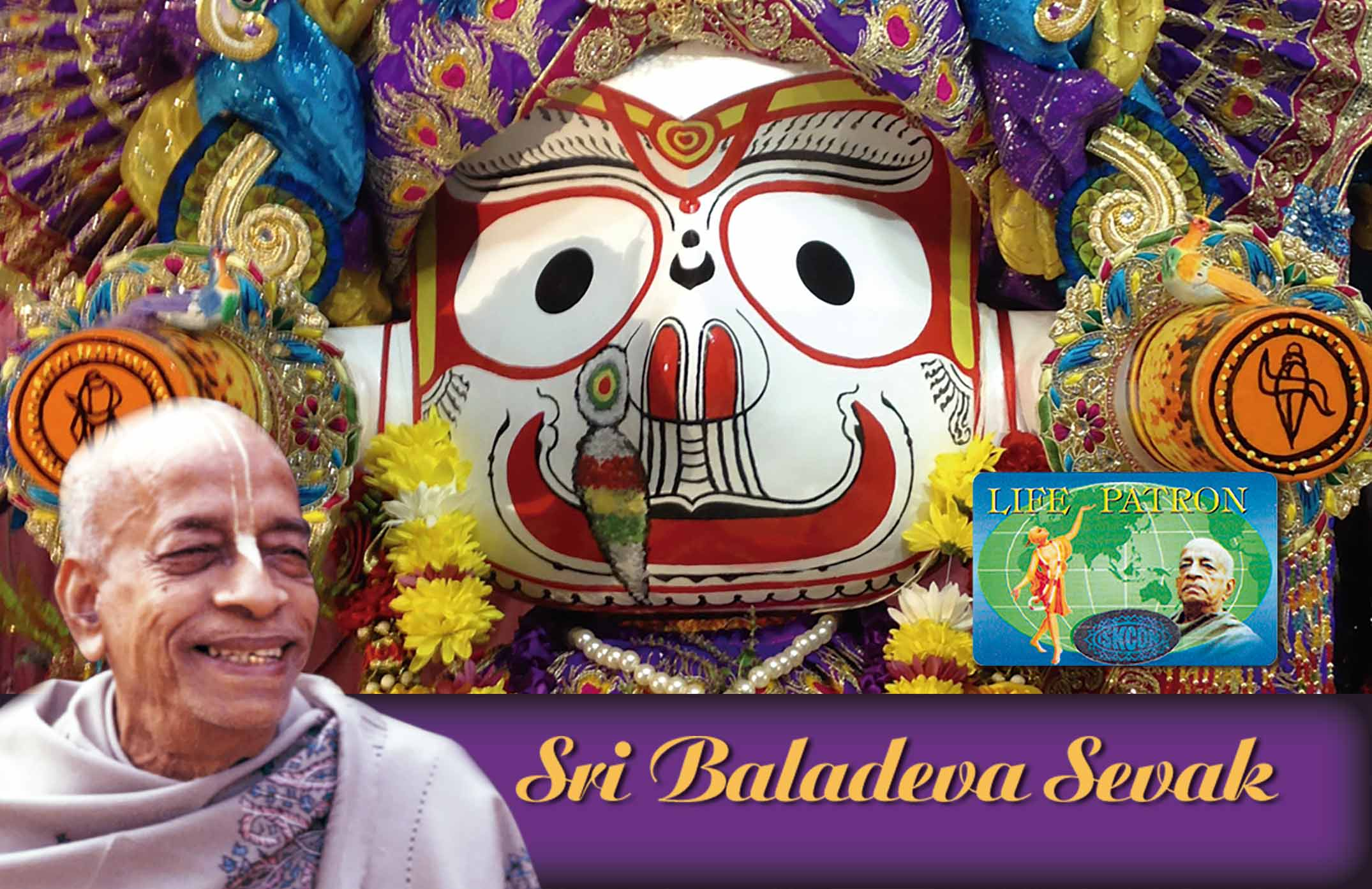 Sri Baladeva Sevak – Sponsorship of 5.111 €